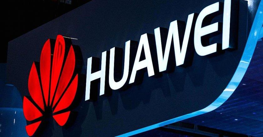 """Санкциите на САЩ принуждават """"Хуауей"""" да продава само на азиатския пазар"""