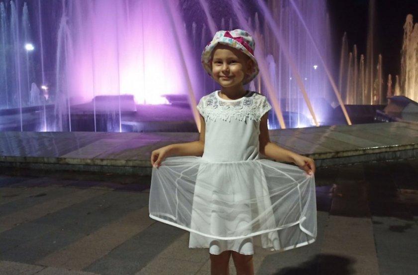 Малката Сияна днес стана на 5 - трябват й 50 хил. евро, за да живее