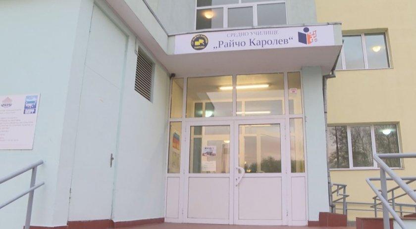 Училище в Габрово мина онлайн заради вируса