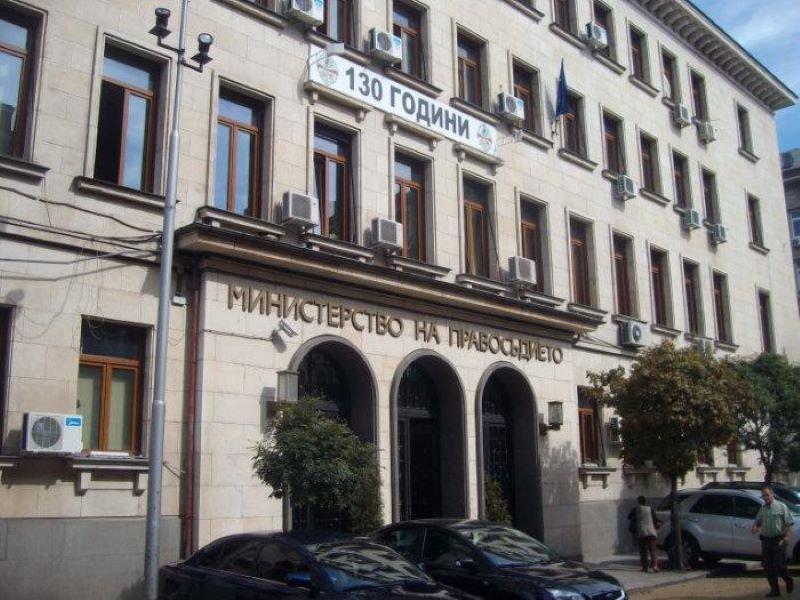 Обвинител №1 няма да контролира европейските делегирани прокурори