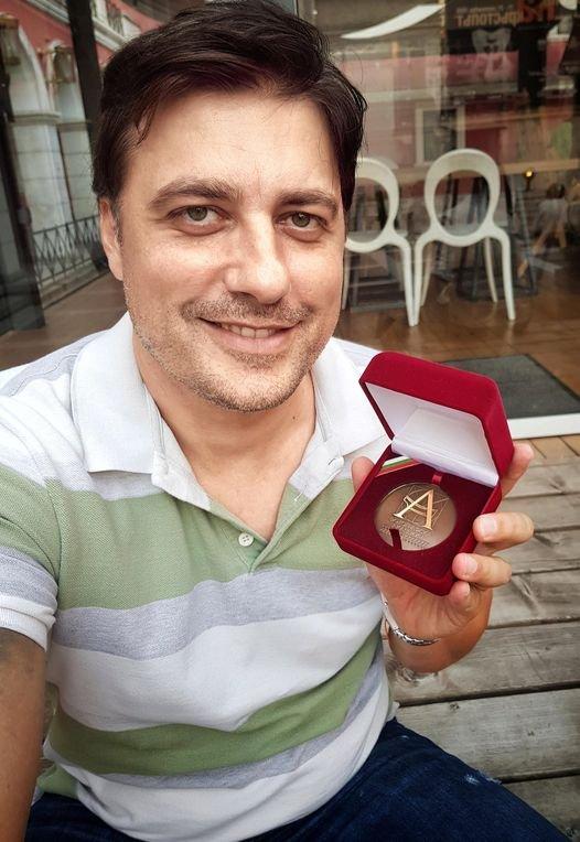 Владо Карамазов с първа фотографска награда