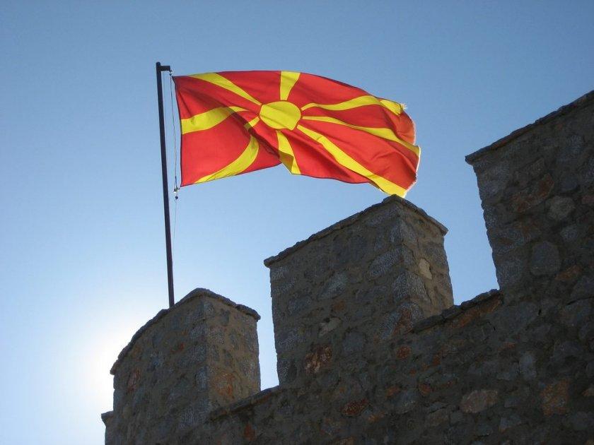 България направи дарение на Философският факултет в Скопие