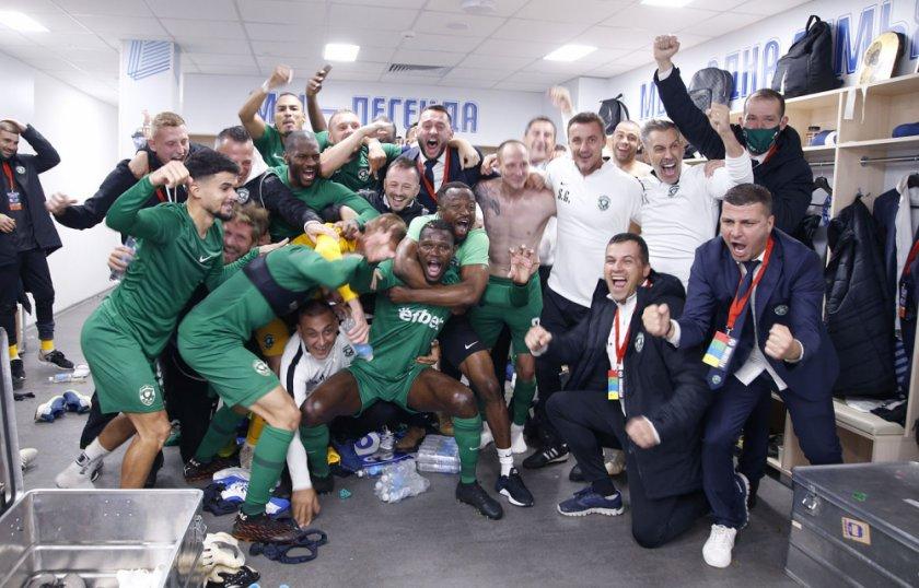 Лудогорец влезе в Лига Европа след победа в Беларус