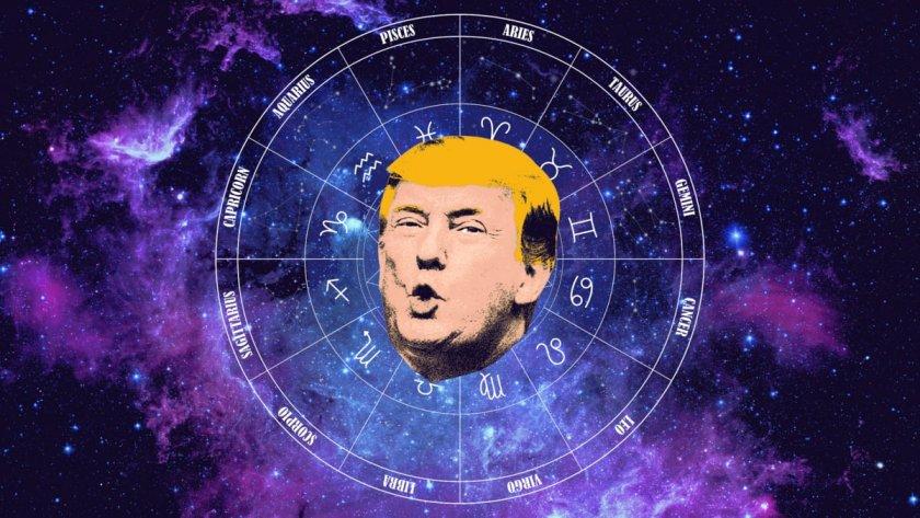 Астрологична прокоба мори американските президенти през 20 години