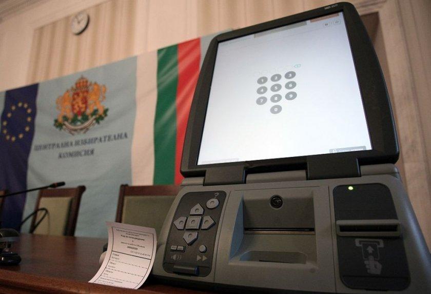 ЦИК: Нужни са 10 000 машини за гласуване