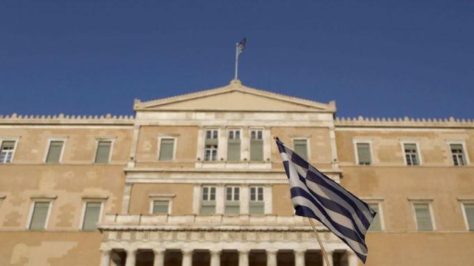 Атина стяга режима за гражданство