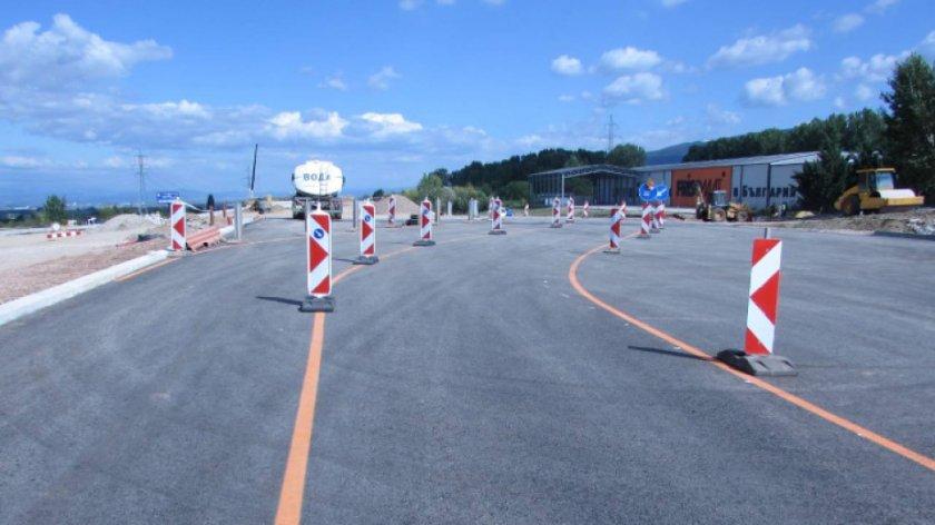 Жителите на Горубляне се вдигат на протест