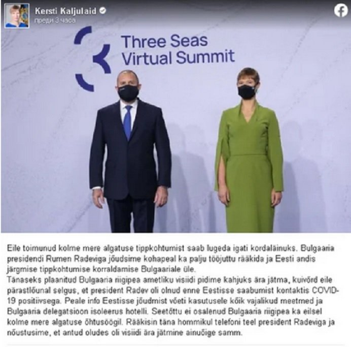 """Естонският президент се изказа по """"Аферата Радев"""""""