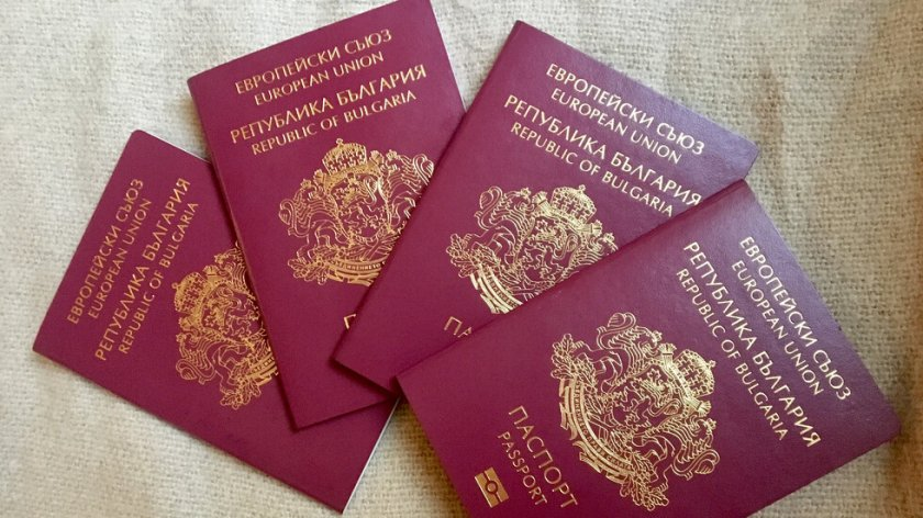 Брюксел ни се скара за продажбата на паспорти