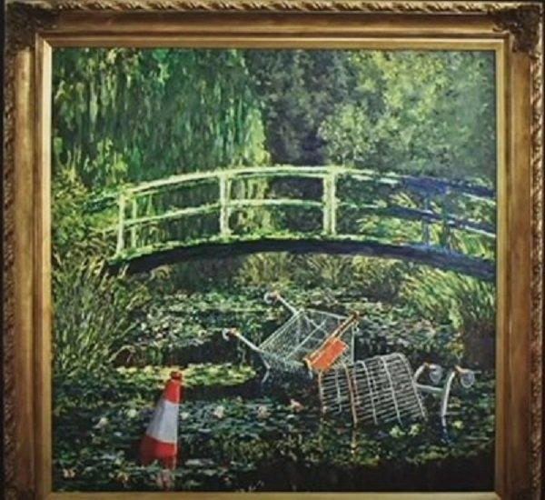 Картина на Банкси продадена за близо 10 млн. долара