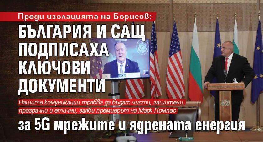Преди изолацията на Борисов: България и САЩ подписаха ключови документи за 5G мрежите и ядрената енергия
