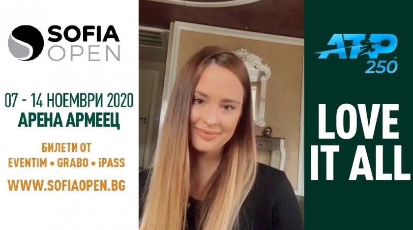 Златното момиче Християна Тодорова е посланик на Sofia Open 2020