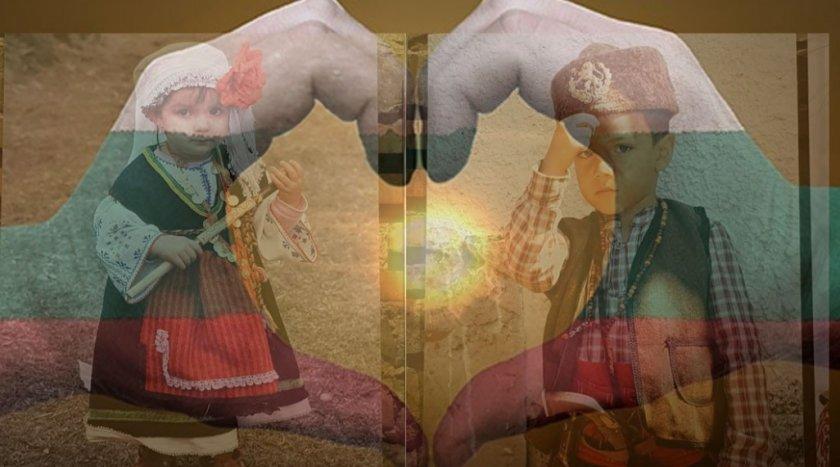 29 октомври – Денят на бесарабските българи
