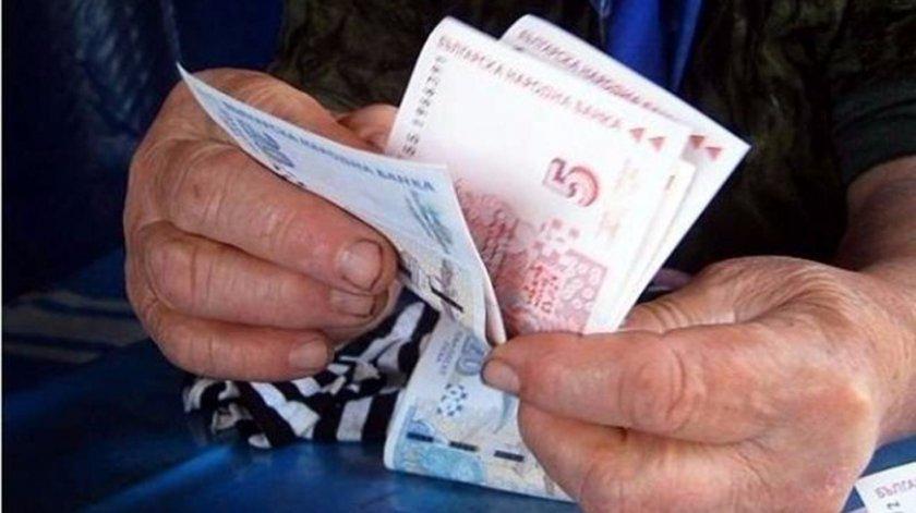 Средната пенсия ще се повиши до 489 лв. през 2021 г.