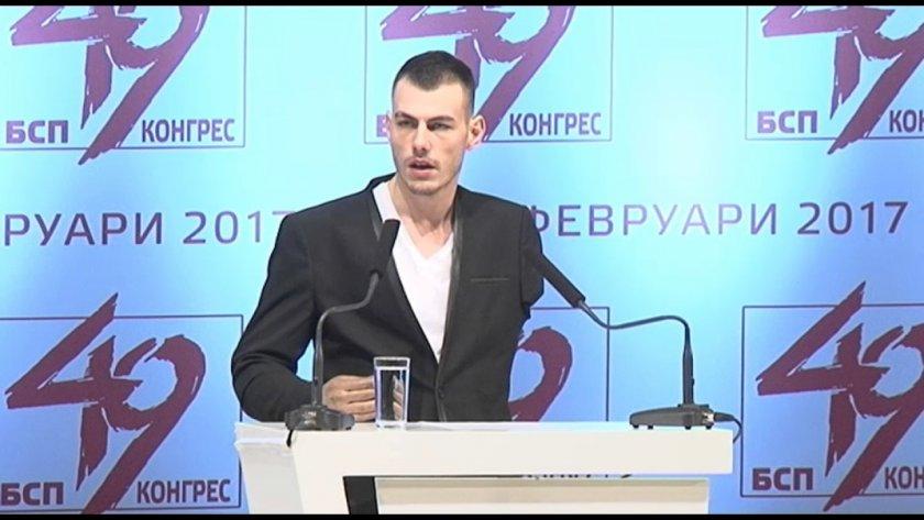 Нов трус в БСП - напусна я и параолимпиецът Михаил Христов