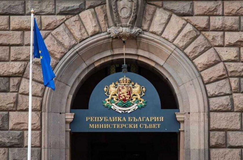 Правителството одобри проектозакона за Бюджет 2021