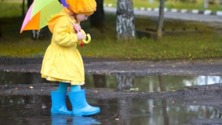 Очаква ни дъждовна събота