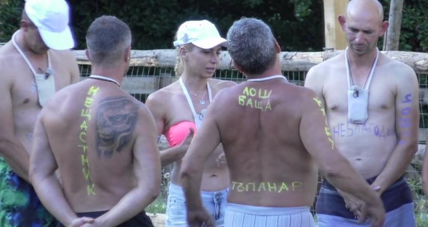 """Участници от """"Фермата"""" изписаха телата си с грозни обиди"""