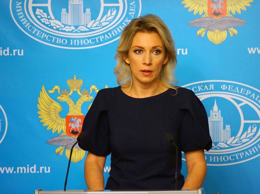 Нежното острие на московската дипломация: Руснаци, не пътувайте!