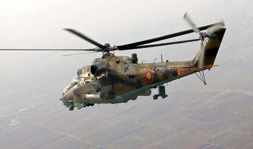 В Армения: Свалиха руски боен хеликоптер, убиха двама пилоти