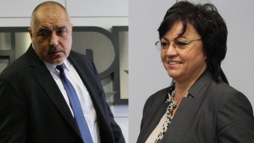 Нинова: Борисов го е страх от депутатите
