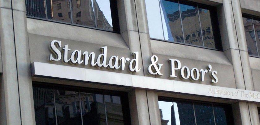 """""""Стандард енд Пуърс"""" потвърди кредитния рейтинг на България"""