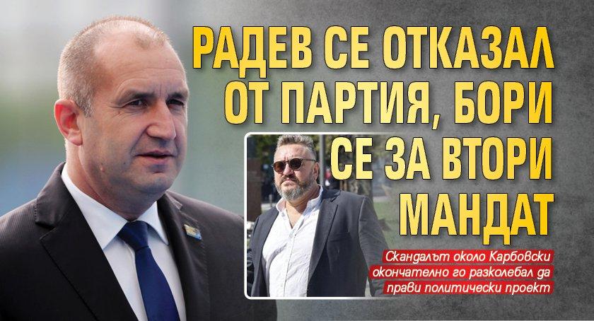 Радев се отказал от партия, бори се за втори мандат