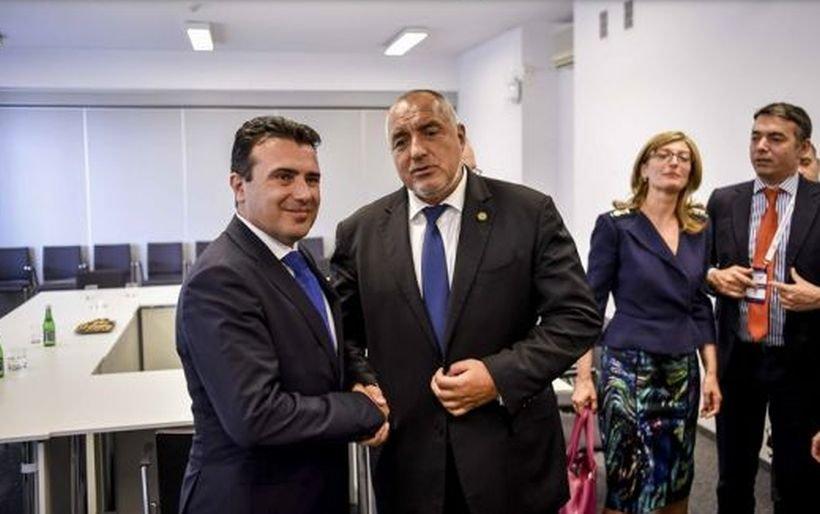 Пак искат оставката на Зоран Заев