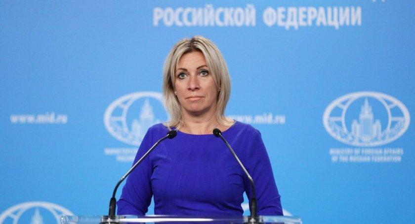 МВнР отговори на Захарова: Не участваме в сценарии за нападение
