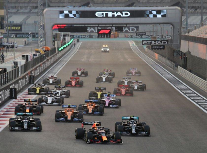 Формула 1 утвърди стартовете за 2021-ва