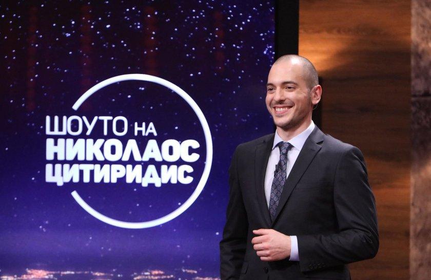 Цитиридис призна: Имам си гадже, затова не си търся друго