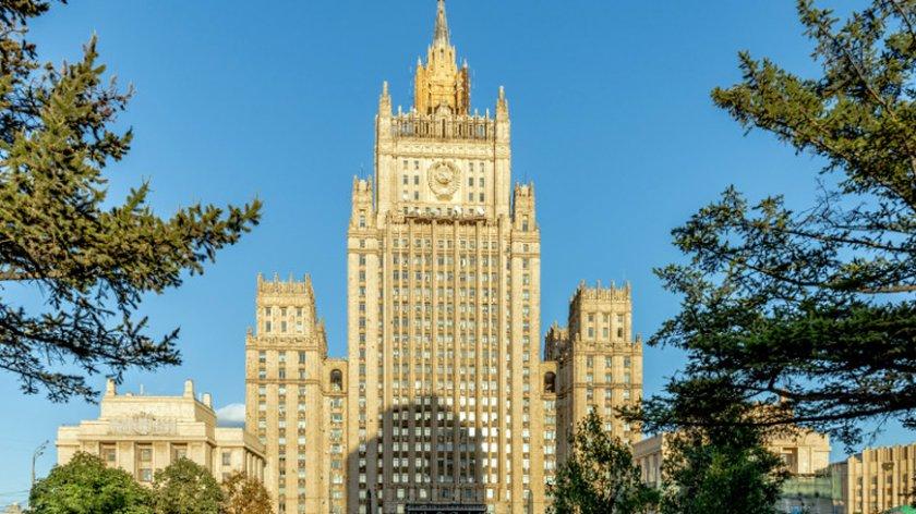Русия изгони двама холандски дипломати