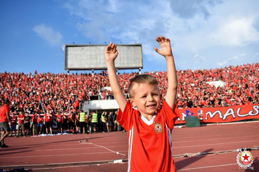ЦСКА ще може да използва името от 9 септември