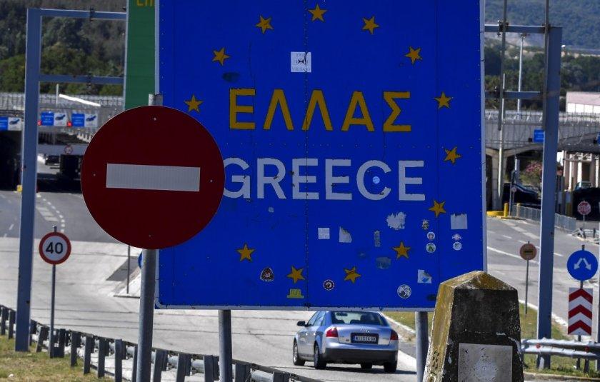 Гърция удължи ограничителните мерки до 8 февруари