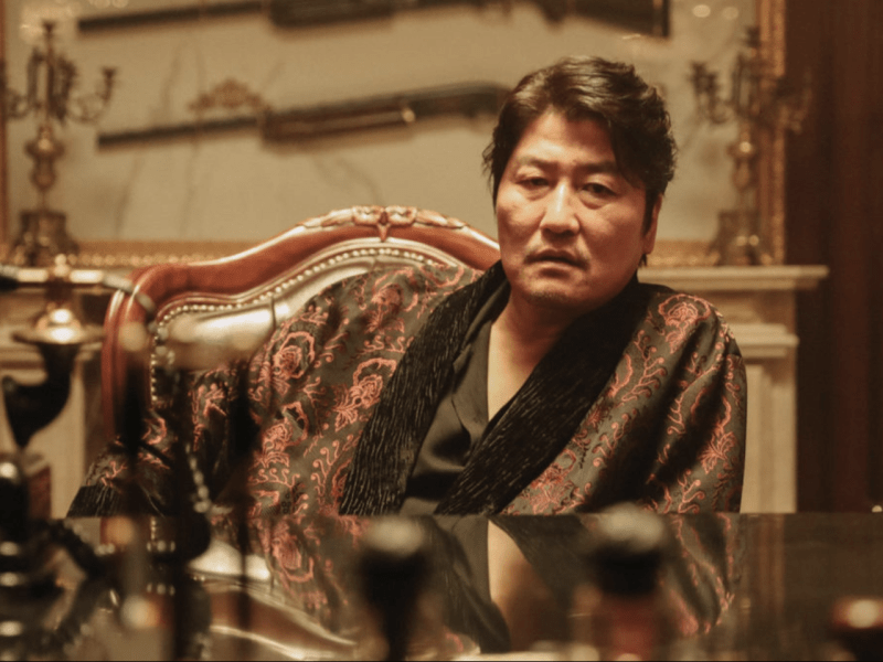 Спипаха краля на дрогата в Азия