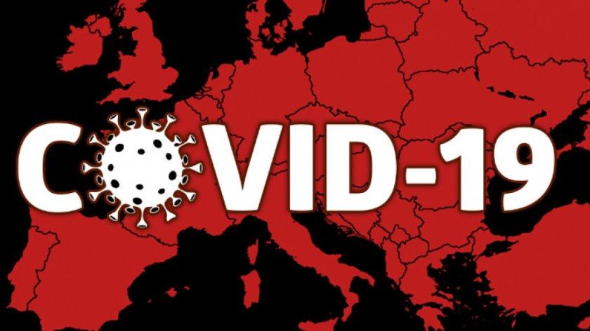 Нови ограничения заради Covid-19 в Европа