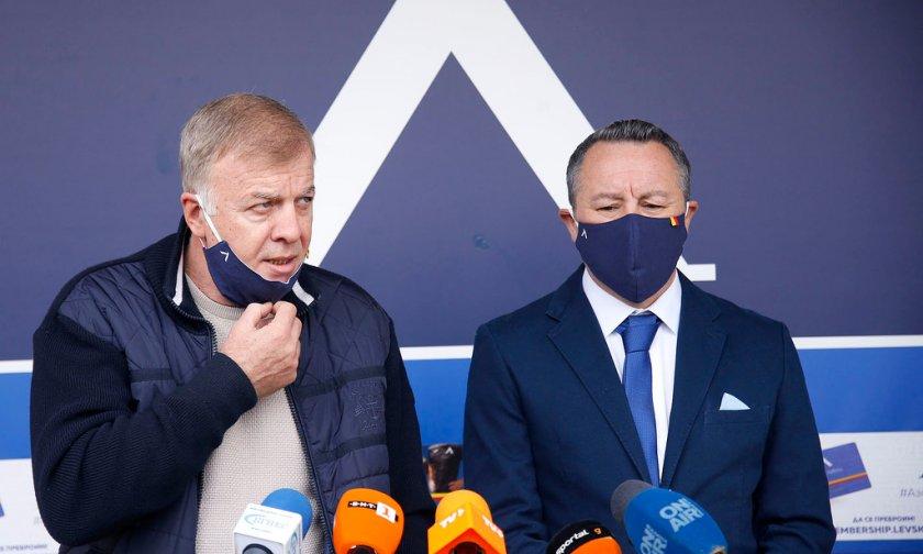 Сираков: Левски осъществи трансфер във Фиорентина