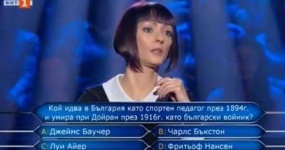 """Само в Lupa.bg: БНТ проверява измамата в""""Стани богат"""""""