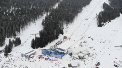 Ски шампиони от 24 нации напълниха Банско