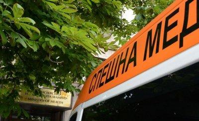 Мъж се свлече и почина в Сандански