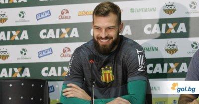 Нискоразреден бразилски вратар близо до ЦСКА