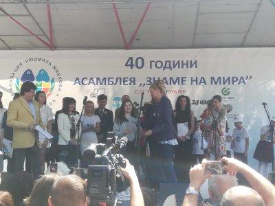 """Крисия и гимнастичките с награди от """"Знаме на мира"""" (ГАЛЕРИЯ)"""