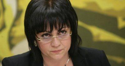 Съдия-изпълнител погва Корнелия Нинова