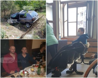 Младеж уби брат си и гаджето си в меле край Пловдив