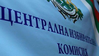 17-и февруари - краен срок за регистрация на партиите за вота