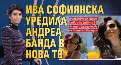 Ива Софиянска уредила Андреа Банда в Нова тв