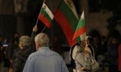 Протестиращи пак излязоха в София