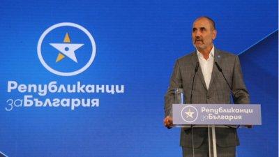 """""""Републиканци за България"""" с приложение за електронно преброяване на населението"""