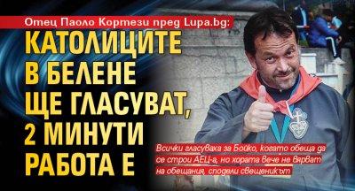 Отец Паоло Кортези пред Lupa.bg: Католиците в Белене ще гласуват, 2 минути работа е
