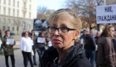 Румяна Ченалова акостира при Копейкин